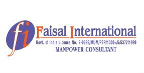 FAISAL INTERNATIONAL